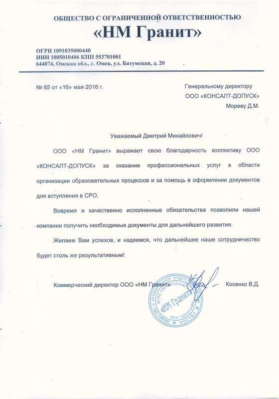 Письмо на экзамен по электробезопасности экзамен по электробезопасности проводника